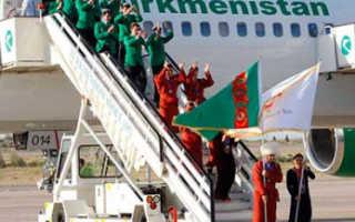 Виза в Туркменистан – виды, сроки и особенности получения