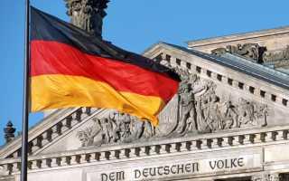 Шенгенская виза в Германию – сроки и особенности получения