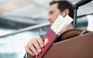 Проверка готовности визы в Финляндию: подробная информация