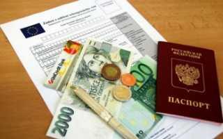 Нужна ли в Прагу виза: виды чешских виз, этапы оформления