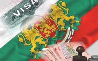 Нужен ли в Болгарию загранпаспорт