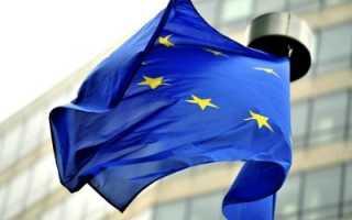 В Евросоюзе сколько стран: подробная информация