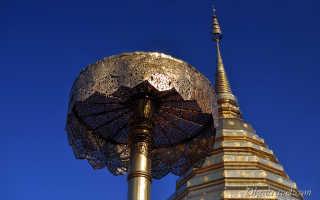 Храм Ват Пратат Дои Сутеп: особенности и преимущества