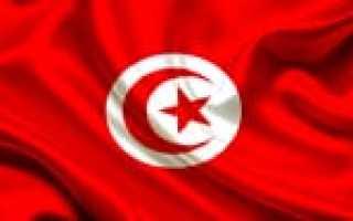 Нужна ли в Тунис виза для россиян? Узнайте из нашей статьи
