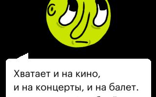 Как переехать жить в Москву