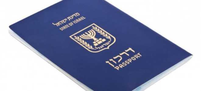 Как получить гражданство Израиля гражданину России: подробная информация