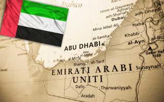 Виза в Дубай – виды, сроки и особенности получения