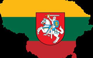 Посольство Литвы в Минске – адреса, функции, порядок обращения