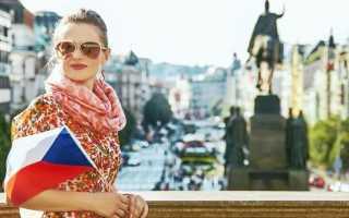 Вид на жительство в Чехии для россиян – все способы и этапы получения