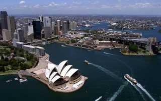 Австралия и Океания: оформление виз, необходимые документы