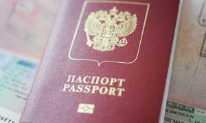 Срок действия паспорта для поездки в Турцию – подробная информация