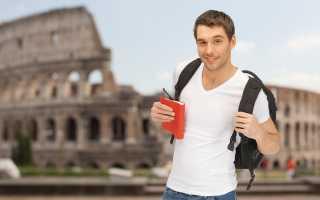 Учеба в Италии – как поступить, цены и рейтинг вузов