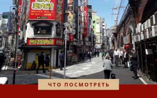 Япония: что посмотреть и куда сходить