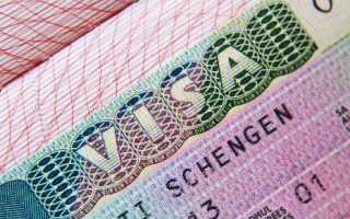 Как считать необходимое количество финансовых средств для поездки в Италию