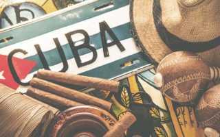 Куба: что посмотреть и куда сходить