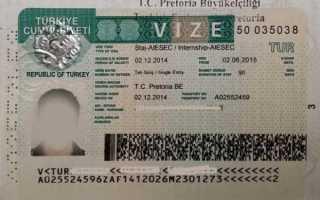 Нужна ли в Турцию виза для россиян
