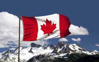 Как эмигрировать в Канаду из России: лучшие программы, описание