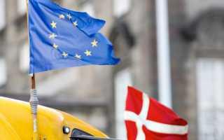 Виза в Данию – виды, сроки и особенности получения