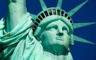 Подача документов на визу в США