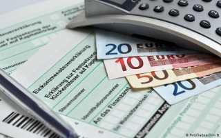 Сколько налогов платят в Германии