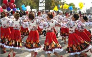 Гражданство Болгарии: как получить, документы