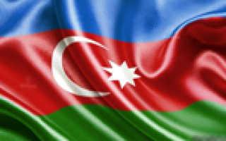Пример визы Азербайджана: как выглядит