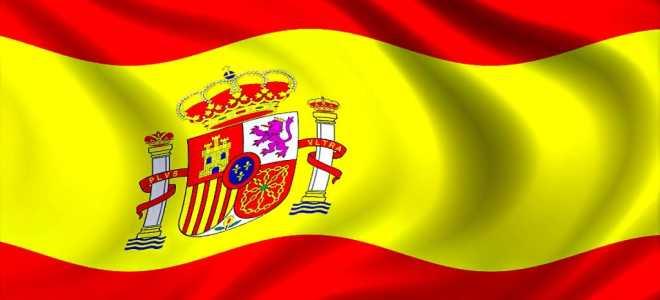 Мультивиза в Испанию – как и где оформить, цены + советы