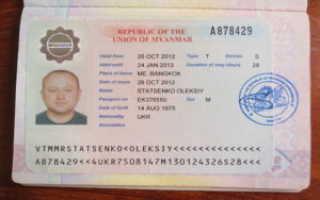 Виза в Мьянму – виды, сроки и особенности получения