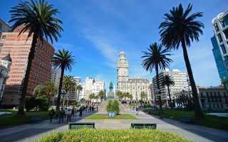 Эмиграция в Уругвай: правила