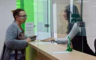 Визовый центр Латвии – адреса и оформление визы