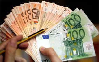 Какие налоги платит физическое лицо в Германии