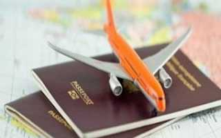 Как уехать за границу имея долги
