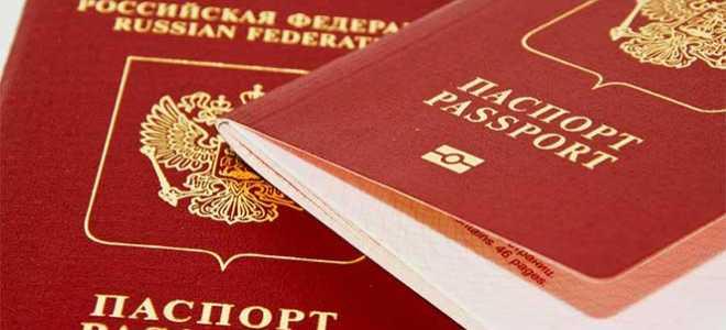 Можно ли получить загранпаспорт по доверенности –