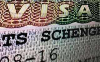 Список документов для визы в Грецию – полный список документов и требования к ним