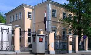 Посольство Египта в Москве – адреса, функции, порядок обращения