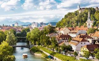 Как оформить ПМЖ в Словении