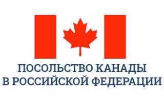 Гражданство Канады: как получить, документы