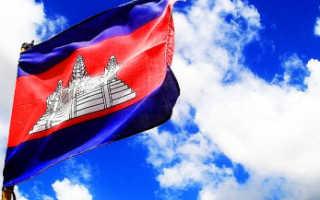 Виза в Камбоджу – виды, сроки и особенности получения