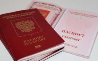 Продление загранпаспорта для граждан РФ – все возможные способы