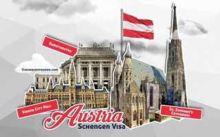 Эмиграция в Австрию: правила