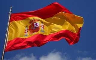 Каким бизнесом можно заняться в Испании