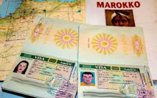 Нужна ли в Марокко виза – когда и как оформлять