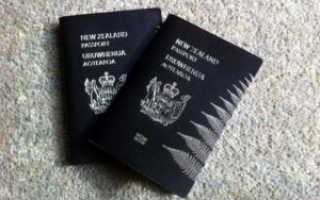 Гражданство Новой Зеландии: как получить, документы
