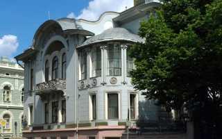 Визовый центр Новой Зеландии в Москве – адреса и оформление визы