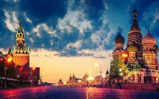 Как переехать жить в Москву – инструкция и полезные советы
