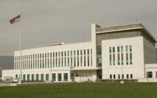 Посольства США в Тбилиси – адреса, функции, порядок обращения