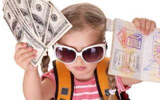 Нотариальное согласие на выезд ребенка за границу – как составить правильно