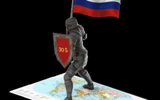 Посольство Словакии в России – адреса, функции, порядок обращения