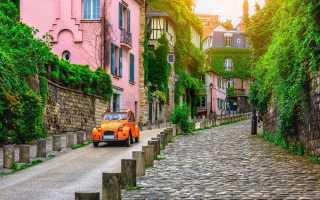 Франция: что посмотреть и куда сходить
