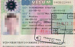 Виза в Амстердам – оформление шенгенской визы в Нидерланды